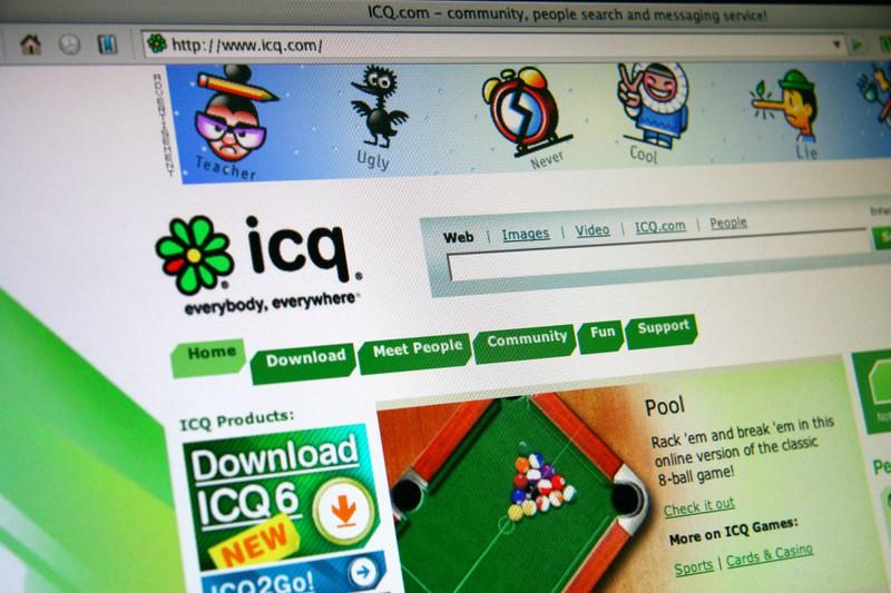 ICQ aus den frühen 2000ern haben wir fast verdrängt